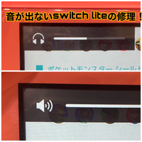 iPhone修理専門店 スマートクール イオンモール福津店の写真