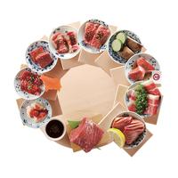 熟成焼肉 肉源 六本木店の写真