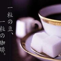 丸福珈琲店 博多阪急店の写真