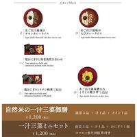 CAFE186 松江店の写真