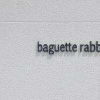 baguette rabbit 本店の写真