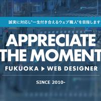 コネクトパーク 福岡オフィスの写真