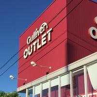 ガリバーアウトレット10号都城店の写真