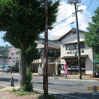 中村土地建物の写真