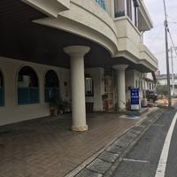 藤井 整骨院の写真