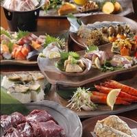 創菜酒膳 肴蔵の写真