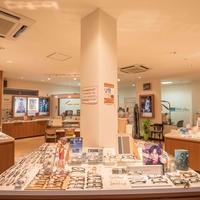 メガネの丸善 安芸店の写真