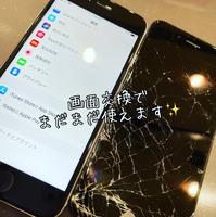 iPhone修理専門店、スマートクール イオンモール京都五条店の写真