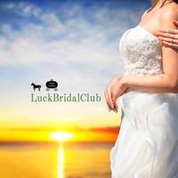 つくば市 結婚相談所 LuckBridalClubの写真