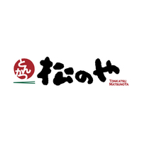 松のや 川崎銀座街店の写真