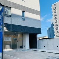 鶴ヶ島中央薬局 鶴ヶ島店の写真