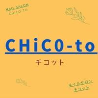 nailsalon CHiCO-toの写真