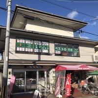 ECCベストワン嵯峨嵐山校の写真