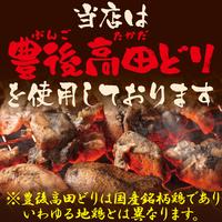 山内農場 岩槻東口駅前店の写真