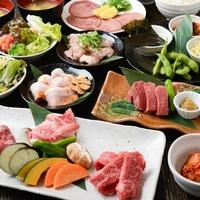 京焼肉 蔵 寺町店の写真