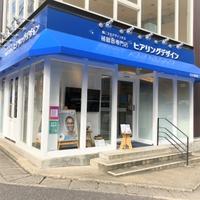 ヒアリングデザイン 大橋店の写真