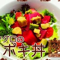 海鮮丼 きよ丸 大丸梅田店の写真