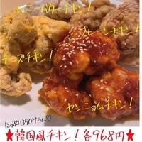 肉と魚と九州料理 ぶるしっとの写真