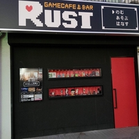 RUST GAME AND EVENT SPACEの写真
