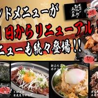 大阪焼肉・ホルモンふたご 日暮里店の写真