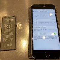 iPhone・iPad修理店スマートクールゆめタウン廿日市店の写真