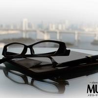 宝石メガネ時計補聴器MURATAの写真