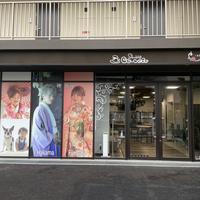 二十歳振袖館Az 川崎登戸店の写真