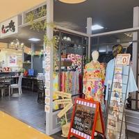 二十歳振袖館Azマルイファミリー溝口店の写真