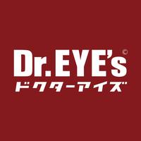 ドクターアイズトライアル伏古店の写真