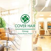 COVER HAIR EVE 戸頭店の写真