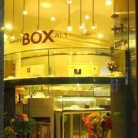 ハシモト宝飾店の写真