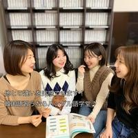 韓国語教室ハングル語学堂 金山本校の写真
