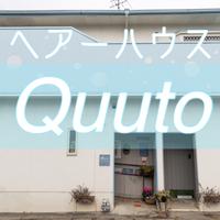 ヘアーハウスキュート(Quuto)の写真