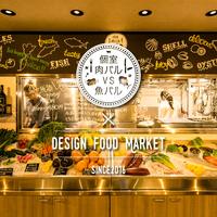 個室 デザインフードマーケット 名古屋駅前店の写真