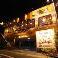Haleiwacafe京都桂の写真