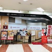 ジュエルカフェ イオンSuc横手南店の写真