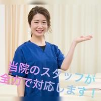 飯田橋駅前鍼灸整骨院の写真