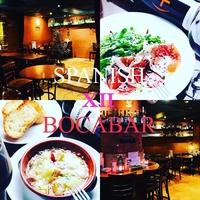 スペイン食堂 BOCAの写真