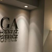 GA DENTAL OFFICEの写真