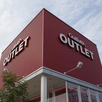 ガリバーアウトレット431号米子店の写真