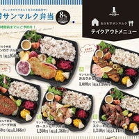 ベーカリーレストランサンマルク イオンモール甲府昭和店の写真