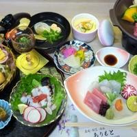 ありもと割烹寿司の写真