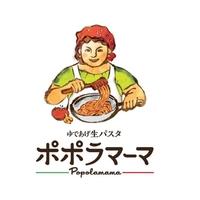 ポポラマーマイオンモール佐賀大和店の写真