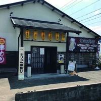 幸田商店の写真