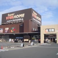 スーパービバホーム 岐阜柳津店の写真