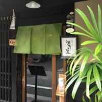 京都綾小路 満月の花の写真