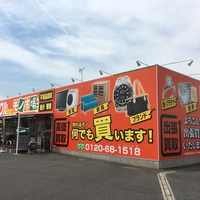 モノ市場 安城店の写真