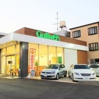 ガリバー堺鉄砲町店の写真