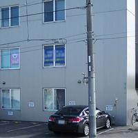 多機能型事業所 コペルプラス 野幌教室の写真