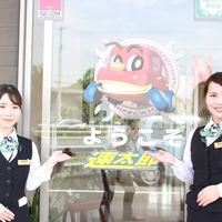 車検の速太郎 高松店の写真